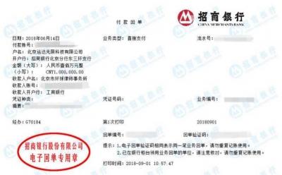 滴滴回应:未删道歉微博 100万将捐见义勇为基金会
