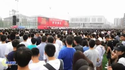 中国白酒学院开学!被网友评论笑哭了…