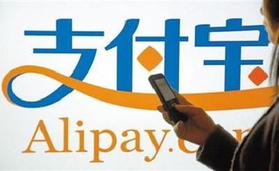 支付宝:建议苹果手机用户调低免密支付额度