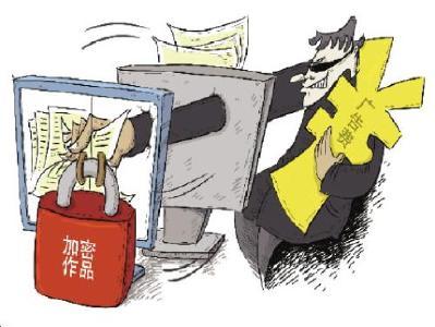 """盗版网站自制软件""""搬""""小说 日均非法获利近六万"""