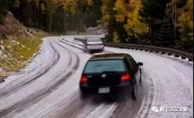 降温雨雪来袭,黄冈公安交警提醒您,平安出行!