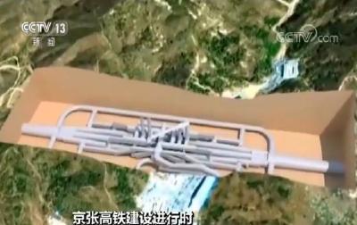京张高铁正线隧道全部贯通