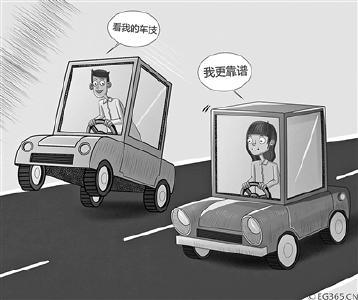 """""""女司机""""更容易出事故?数据显示这说法完全没根据"""