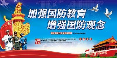 省军区副司令员、省国动委委员杨万军来我市调研省国防动员工作