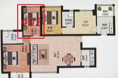170万买的房,一部分面积竟在邻居家!什么情况?业主崩溃了!
