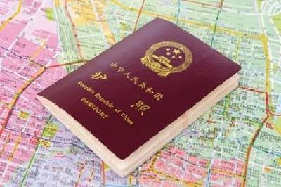 调查显示:多地高收费签证代办仍排搜索网站前列