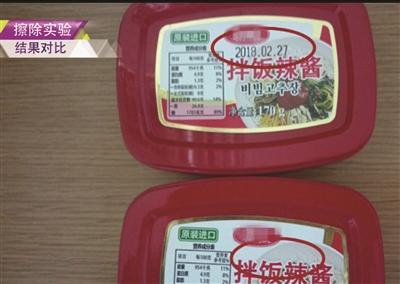 预包装食品调查:超8成样品生产日期一擦就没