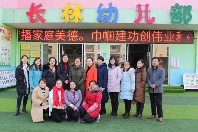 黄冈市妇联主席张曙红到红安长林实验学校调研指导工作