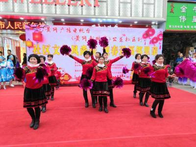 黄冈广播电视台《黄冈新观察》公益社区行 大地社区居民欢歌热舞喜迎新春