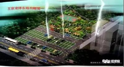 停车难?万达广场或建立式停车场,周边还有这三处可建停车场!