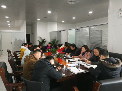 市公积金中心召开专题学习会议,安排部署春节期间有关工作