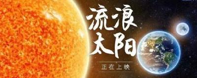 苦等半个多月,黄冈今天喜提太阳!不过下周开始……