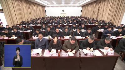 刘雪荣在市委政法工作会议上强调:全力以赴 为全市改革发展创造安全稳定环境 提供坚实法治保障