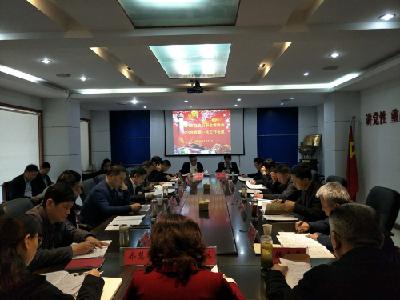 市住房公积金管委会2019年度第一次会议召开