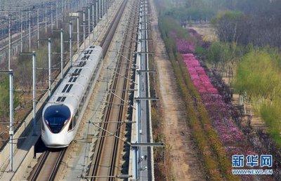 4月10日起全国铁路将实行新的列车运行图 部分列车运行时间再次缩短