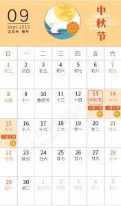 """【重磅消息】""""五一""""放假4天!"""
