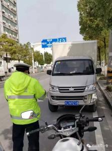 【曝光台】停车不规范,罚单就贴上 又一批违停车辆曝光!