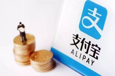 """又一""""免费午餐""""终结 3月26日起支付宝信用卡还款收费"""