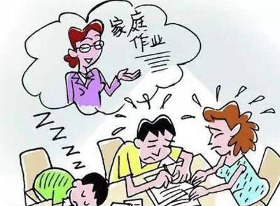 两会好声音 黄冈中学校长:不赞赏家长天天辅导孩子作业