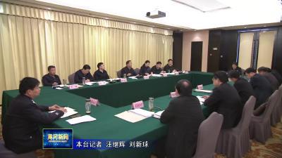 刘雪荣强调:提高政治站位 坚持打防并举 保持斗争精神 坚决铲除黑恶势力毒瘤