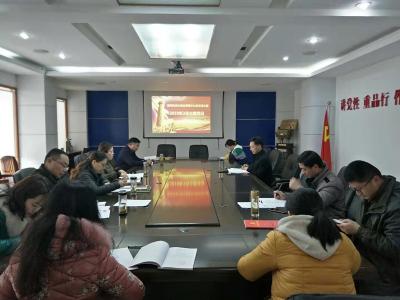 市公积金中心组织开展2019年3月份支部主题党日活动