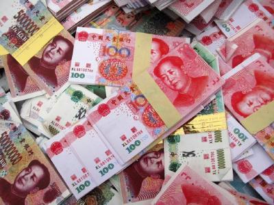 清明祭祖注意了!央行拟规定:人民币图样禁用于祭祀用品