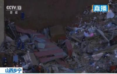 山西乡宁山体滑坡已致2人遇难,尚有17人失联,救援进行中