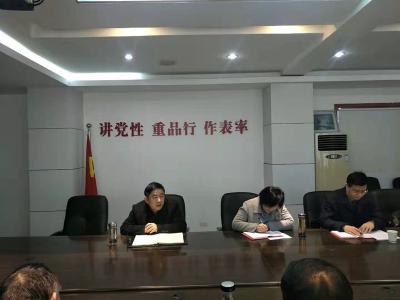 黄冈公积金中心召开干部大会欢迎胡志华同志履新上任