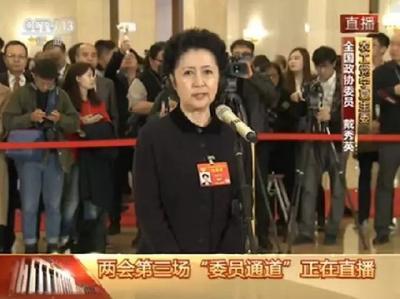 央视新闻 | 新闻来了〔2019.03.14〕