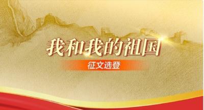 薛振堂:亲历四十年农村教育焕新颜