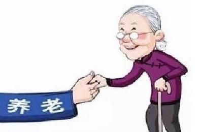 超九成北京老人在家养老 养老机构盈利状况严峻