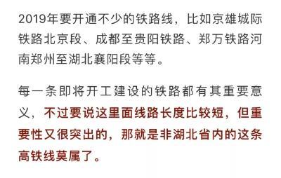 已获批复 !湖北又一条重要铁路要开建了!宜昌→重庆、郑州只需2小时
