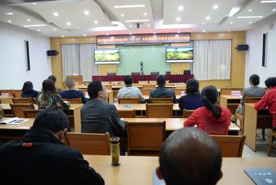 黄冈银保监分局组织开展 2019年全民国家安全教育日活动