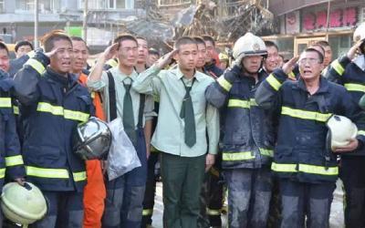 痛悼!30名四川凉山森林火灾牺牲人员名单公布!1人来自湖北,年仅25岁