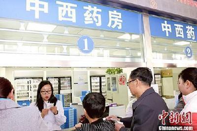 医保局:城乡居民基本医保大病报销比例提高至60%