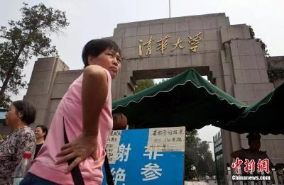 清华大学起诉清华幼儿园!因为2个字...