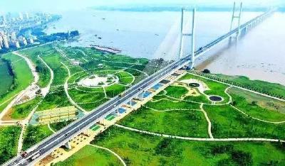 取消或降低跨江大桥车辆通行费!湖北省发改委20条支持民营经济发展