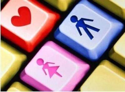 信息失实、诈骗频发:网络婚恋平台如何更安全?