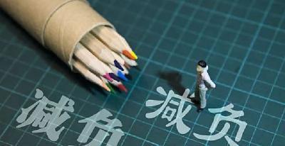 好消息!黄冈市取消企业银行账户开户许可