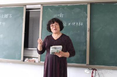 最美不过夕阳红——访红安长林实验学校六(1)班语文教师夏友珍