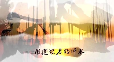 今日白潭湖第58期