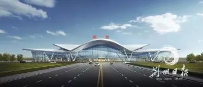 最新!湖北这个民用机场预计明年5月建成