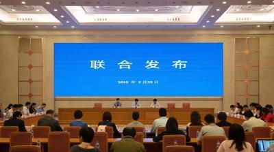 全网点赞!上海限制涉性侵犯罪者从业!教师、医生、保安等均需审查