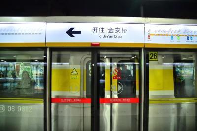 地铁内霸座、进食、大声外放音乐…针对这些行为,北京出手了!
