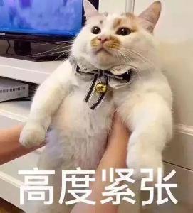 """@黄冈人:嫌热?别急,""""梅姑娘""""马上来了!"""