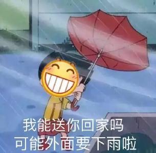 雨雨雨!未来几天,湖北开启多雨模式,最高温是......