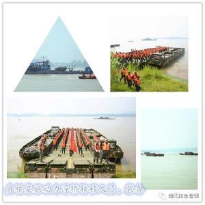 2019年湖北省防汛综合演练在我市成功举行