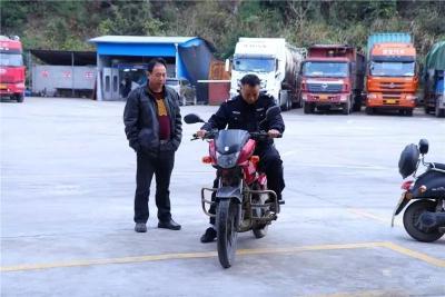 6月起实施新政策!黄冈有摩托车的快看,速扩散