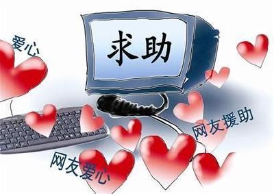 """境外遇事及时求助""""12308"""" 湖北省启动安全文明出境游宣传月活动"""