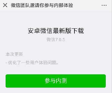 微信又更新,朋友圈重大升级!看到第4个立刻不淡定了